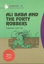 알리바바와 40인의 도둑 12(T:1포함)(영한대역문고 12)