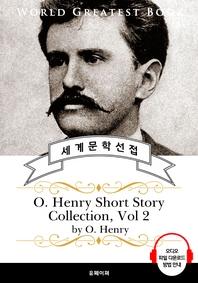 오 헨리 단편소설 모음 2집(O. Henry Short Story Collection, Vol 2) - 고품격 시청각 영문판