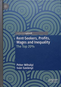 Rent-Seekers, Profits, Wages and Inequality