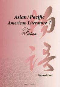 ASIAN/PACIFIC AMERICAN LITERATURE 1