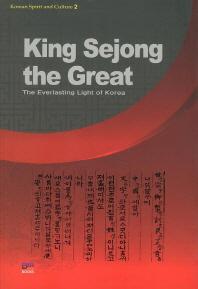 King Sejong the Great