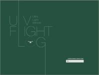 초경량무인비행장치 비행관리기록부(ULV Flight Log Book)