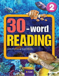 30-word Reading. 2: Student Book(WB+MP3 CD+단어/문장쓰기 노트)