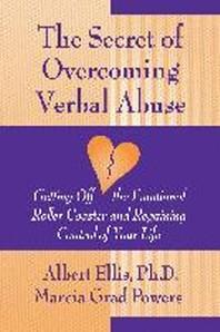 Secret of Overcoming Verbal Abuse