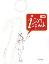 I Can Speak. 2(Red)(MP3 무료다운+Mini Book)