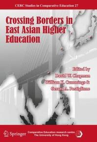 Crossing Borders in East Asian Higher Education