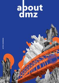 어바웃디엠지(about DMZ) 액티브철원