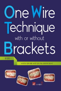 One Wire Technique with on without Brackets