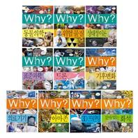 Why? 와이 초등과학학습만화 시리즈 66~75권 세트(아동학습만화(도서)2권+노트3권)