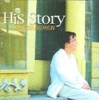백승현 (HIS STORY)(CD)
