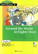 Around the World in Eighty Days (600 Words)