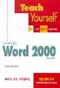 WORD 2000(TEACH YOURSELF)