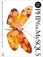 PHP6 MYSQL5