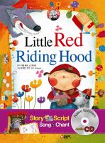 LITTLE RED RIDING HOOD(빨간망토)