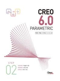 CREO 6.0 PARAMETRIC Step. 2