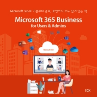 Microsoft 365 Business for Users & Admins