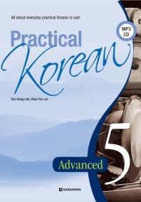 Practical Korean. 5: Advaned