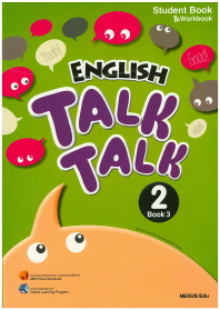 English Talk Talk. 2(Book. 3)