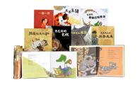 한림출판사 다국어그림책 중국어 세트(전7권)