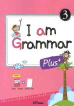 I AM GRAMMAR PLUS. 3
