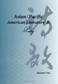 ASIAN/PACIFIC AMERICAN LITERATURE 2