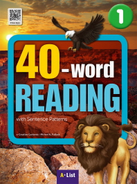 40-word Reading. 1: Student Book(WB+MP3 CD+단어/문장쓰기 노트)