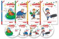 까이유 1집 4종세트 Fun With Caillou(DVD)