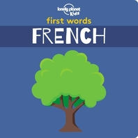 First Words - French 1