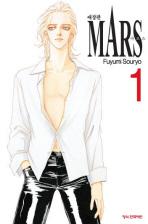 MARS(마르스). 1