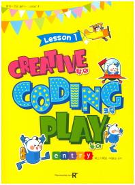 창의 코딩 놀이 Lesson. 1(엔트리)
