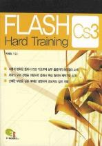 FLASH CS3 (HARD TRAINING)