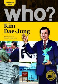 who? Kim Dae-jung