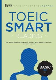 Basic RC TOEIC SMART Reading