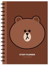 Line Friends Study Planner(라인 프렌즈 스터디 플래너): 브라운