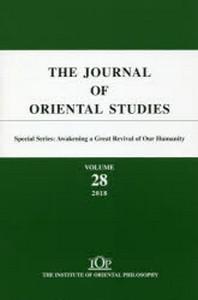 THE JOURNAL OF ORIENTAL STUDIES VOL.28(2018)