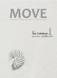 Move Vol. 5(무브): 남국의 프랑스, 뉴칼레도니아