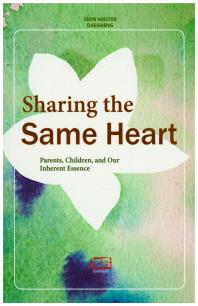 Sharing the Same Heart