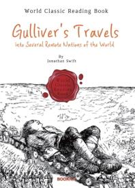 걸리버 여행기 : Gulliver's Travels (영어 원서 : 풀 버전)