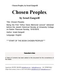 선택된사람들chosen peoples