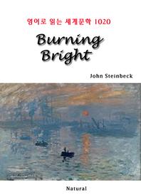 Burning Bright (영어로 읽는 세계문학 1020)
