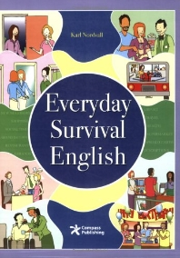 Everyday Survival English (Audio CD 1장 포함)