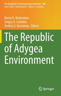 The Republic of Adygea Environment