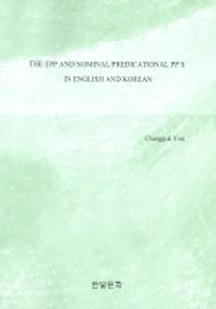 THE EPP AND NOMINAL PREDICATIONAL PP'S IN ENGLISH AND KOREAN