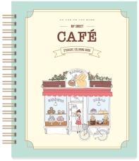 마이 스위트 카페 스티커 컬러링북