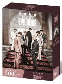 BTS 직소퍼즐 월드투어 포스터. 6: 화양연화(인터넷전용상품)