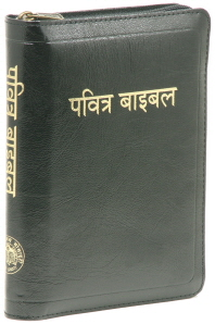 네팔어 성경(검정)(소)(색인)(지퍼)(가죽)(NEPNRV037ZTI)