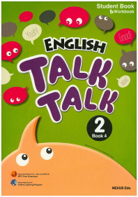 English Talk Talk. 2(Book. 4)