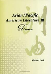 ASIAN/PACIFIC AMERICAN LITERATURE 3