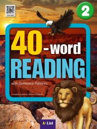 40-word Reading. 2: Student Book(WB+MP3 CD+단어/문장쓰기 노트)