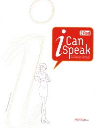 i Can speak. 3(Red)(MP3 무료다운+Mini Book)